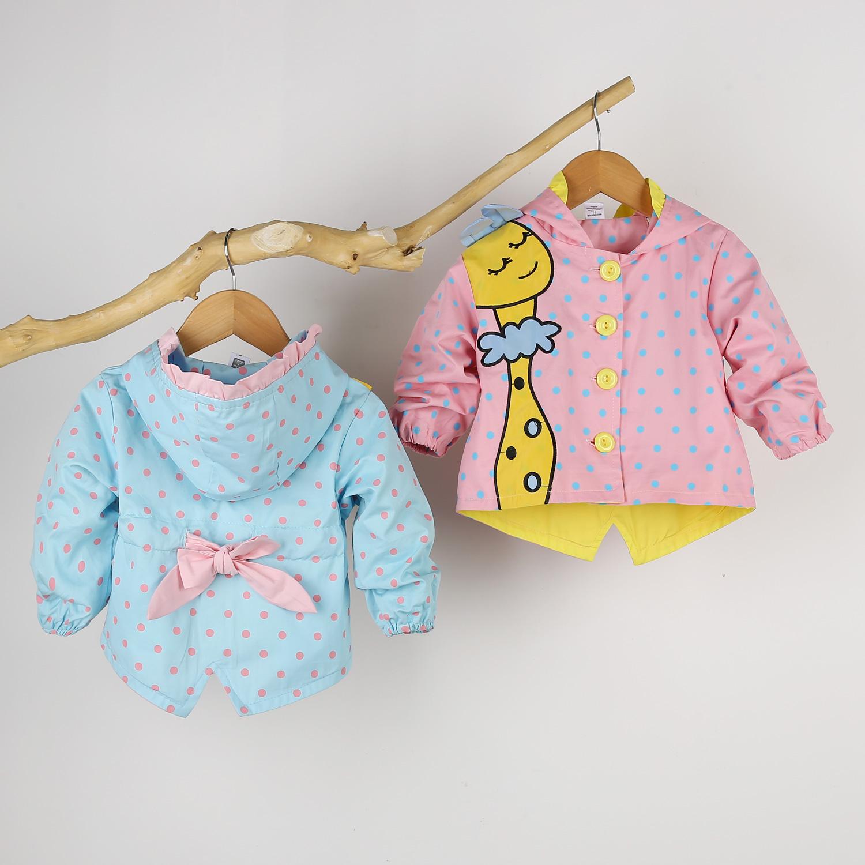 Bambino / Bambino Stampa Giraffa Pois Giacca con Cappuccio (Senza borsa)