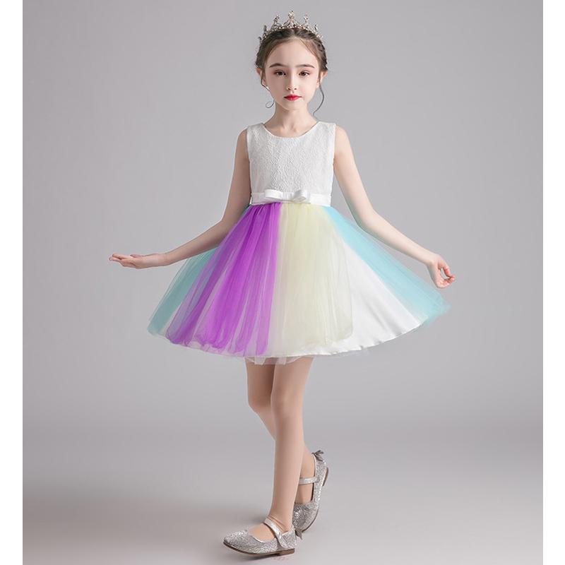 PatPat / Elegant Rainbow Mesh Party Dress